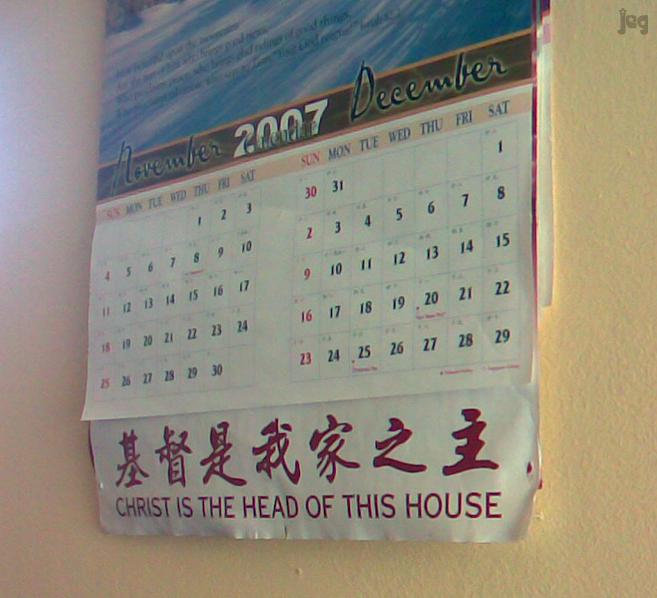 CalendarChinezescCrestin