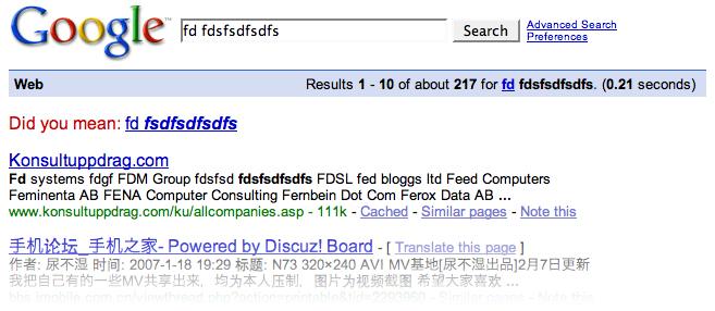 Googlefd