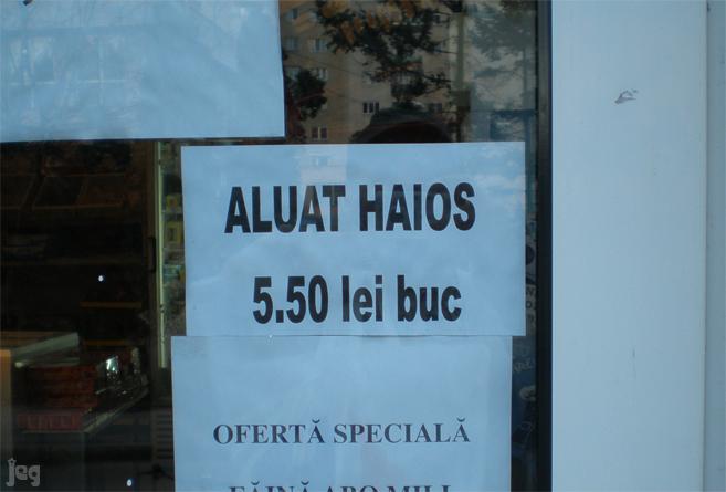 AluatHaios